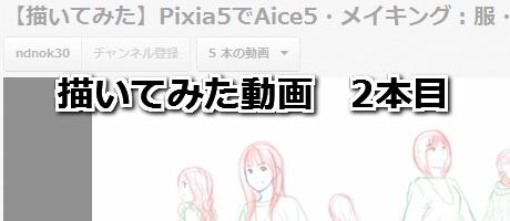 blog_20120422_title