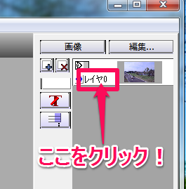 blog_20130728_04