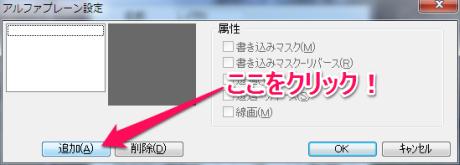 blog_20130728_06