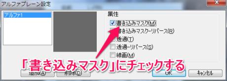 blog_20130728_07