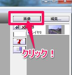 blog_20130728_08