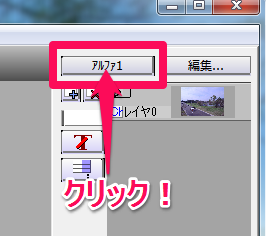 blog_20130728_14