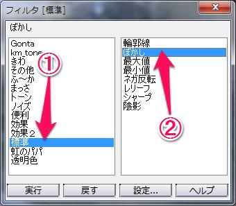blog_20130728_16