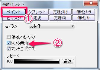 blog_20130728_20