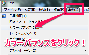 blog_20130728_21
