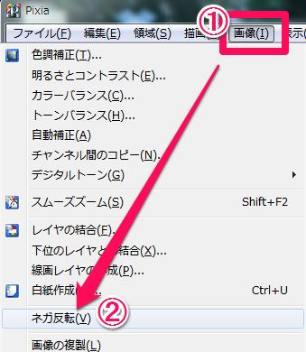 blog_20130728_26