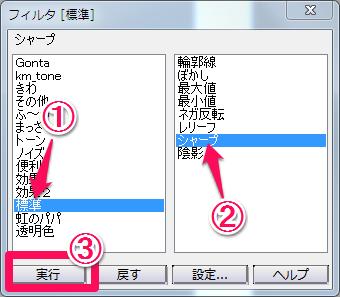 blog_20130728_28