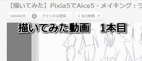 blog_20120215_title