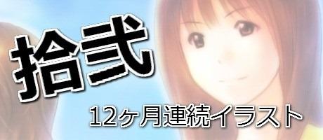 blog_20120415_title