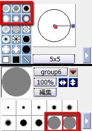 【図】「点」レイヤで使ったペンの種類│12ヶ月連続イラスト12枚目