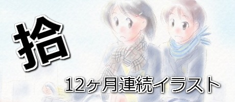 blog__20111204_title