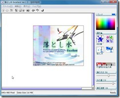 blog_20121007_01