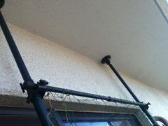 ススで黒くなっていた横棒