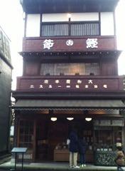 江戸東京たてもの園その1
