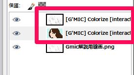線画レイヤーと色分けレイヤーが追加される
