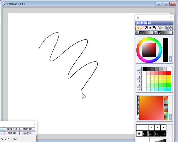 ドラッグしてキャンバスに線を描いてみる