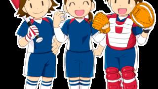 ソフトボール 集合