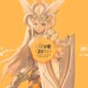 alive2018