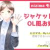 Live2D作品まとめ - min.t (ミント)
